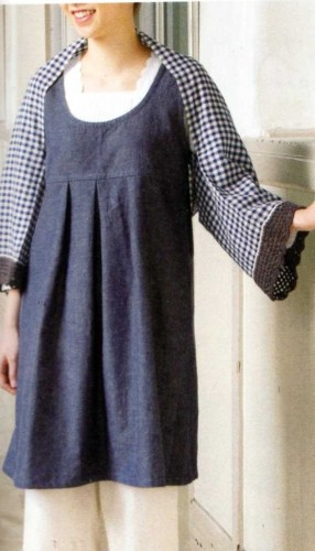 tuto couture japonaise