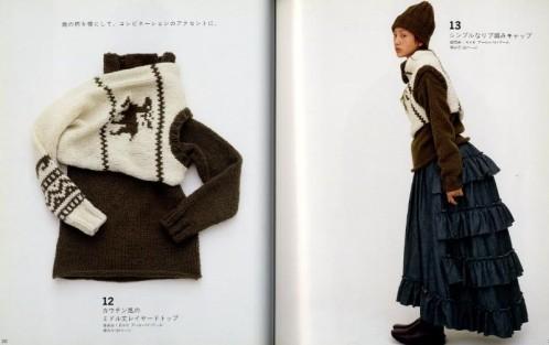 tuto tricot japonais